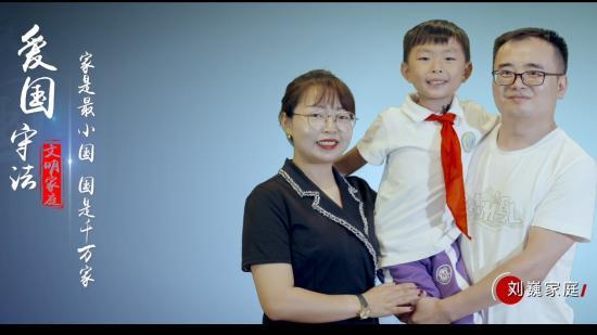 贵州省家庭文明建设公益广告