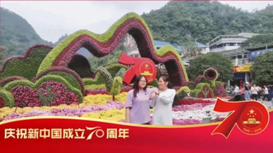 【天眼V视】贵阳市黔灵山公园:绿水青山迎国庆