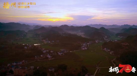【飞越新贵州】播州:记得住乡愁的田园城市丨最美我的县