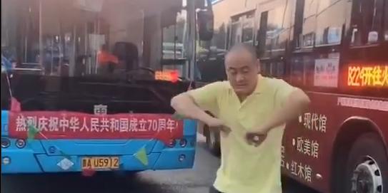 在抖音上刷到你!贵阳快乐公交司机,鬼步舞达人冯兵