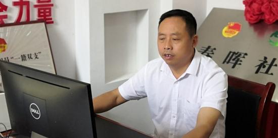春晖行动十五载·人物丨陈建强:渔溪沟村脱贫了,我完成了一项重要使命