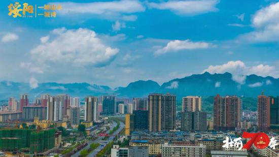 【飞越新贵州】绥阳:一城山水 一城诗|最美我的县