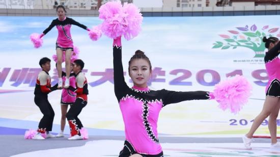 青春范爱国情!贵师大体育文化艺术节开幕
