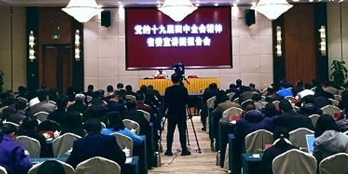 省委宣講團在黔西南州開展宣講