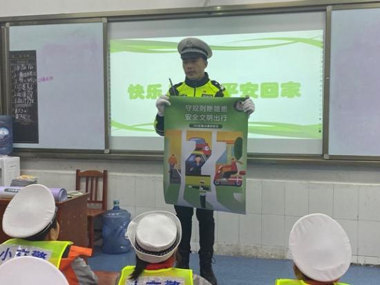蜀黍變老師,貴陽交警進校園宣傳交通安全知識