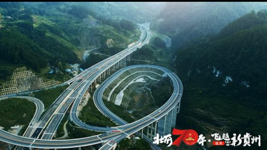【飞越新贵州】道真:神奇仡佬秘境丨最美我的县