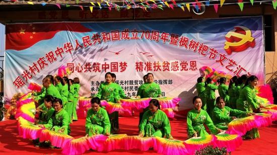 """锦屏瑶光村:苗寨欢庆""""枫树粑""""节"""