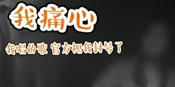 """""""我心痛!"""" 重庆一女子因抖音账号被封倒地哭诉"""