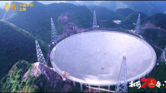 【飞越新贵州】平塘:中国天眼之城丨最美我的县
