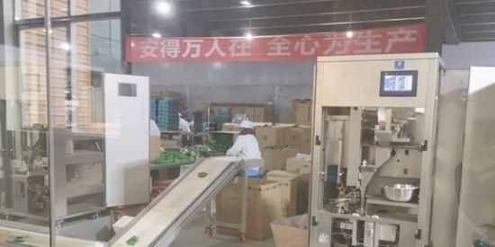 【贵州农村产业革命连连看】黔茶联盟 让黔茶成为亿万人的口粮茶
