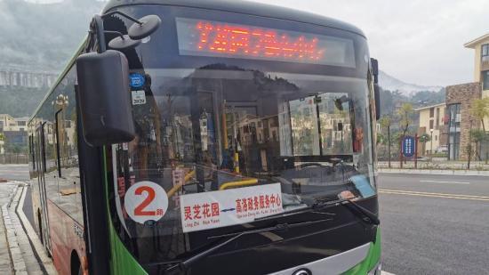 【四力四全蹲点丨开往幸福的公交车】册亨县易地扶贫搬迁群众的幸福故事