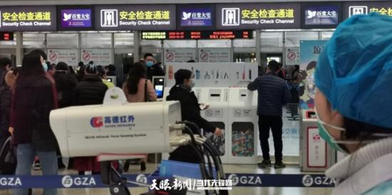 贵阳机场多措并举,严防死守应对疫情