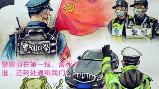 """点赞!安顺志愿者手绘漫画 致敬一线战""""疫""""人员"""