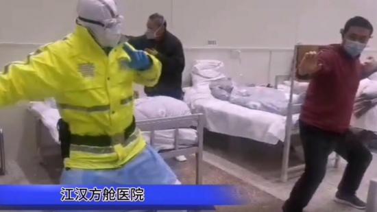 【天眼V视】贵州援助武汉护理医疗队:来,八段锦走起