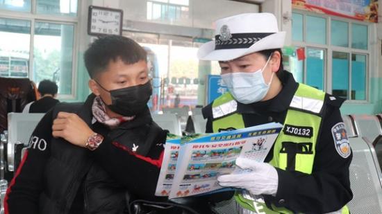 贞丰:交警进客运站开展交安宣传 助力群众复工