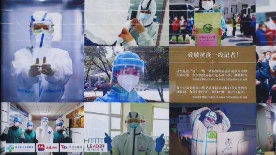"""致敬!500平米战""""疫""""公益海报展在贵阳地铁1号线出口启幕"""