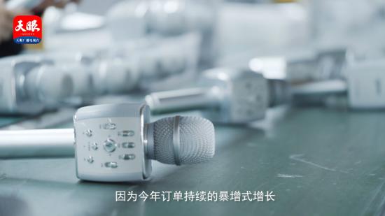 """政府上门服务 产业链带动  贵州大山里走出""""麦霸"""" 工厂"""