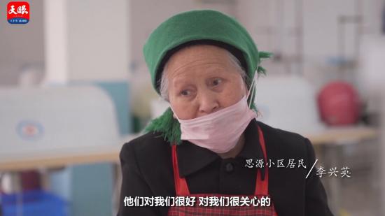 安顺双堡镇:手里有活心不慌 百姓生活有保障