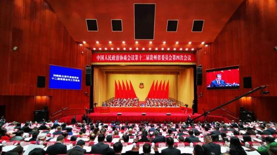 贵州省政协十二届四次会议今日开幕