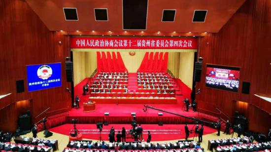 """谌贻琴:回望2020,贵州夺取了4个""""重大胜利"""""""