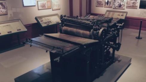 红色百宝 奋斗百年丨这台印刷机,竟是重要武器