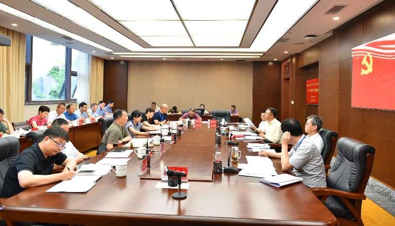 茅台集团公司党委召开专题会议 定制度规则 促规范运行 保健康发展