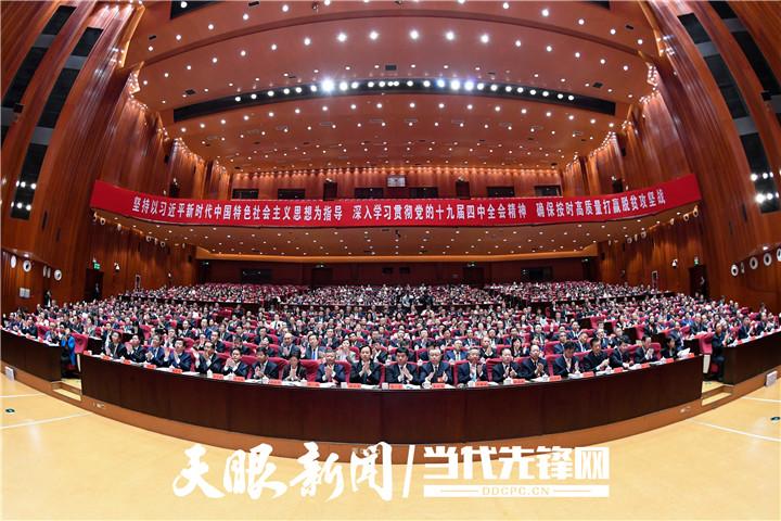 中國共產黨貴州省第十二屆委員會第六次全…
