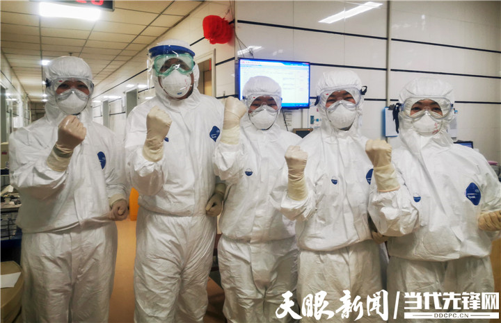 新冠肺炎确诊病区采访郑庆桂医生:你若性命相托,我必全力以赴