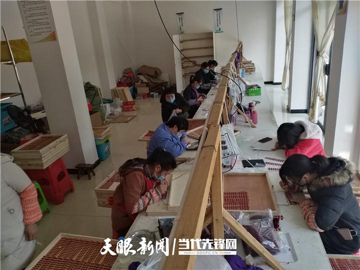 黄平县移民安置点企业复工复产 稳增促脱贫