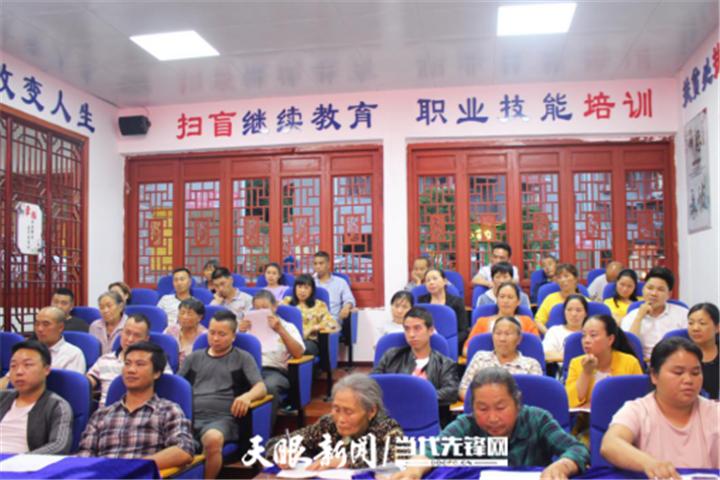 【大国小鲜@基层之治】为社会治理注入青年创造力!贵州共青团积极参与易地扶贫搬迁后续服务